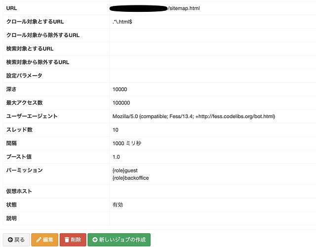 スクリーンショット 2021-09-09 0.27.16